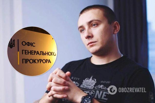 Прокурор отказался подписывать подозрение Стерненк