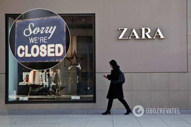 Inditex закроет магазины Zara, Bershka, Pull&Bear