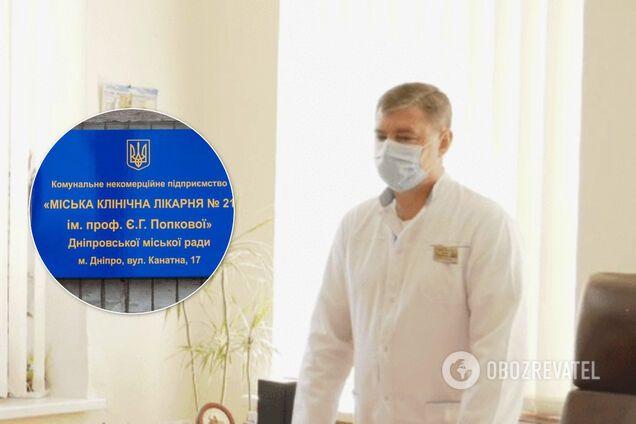 Медики з Дніпра поскаржилися на цькування нардепа і свавілля правоохоронців