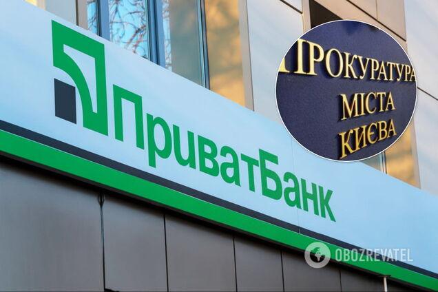 Членів правління ПриватБанку викликали на допит у справі Суркісів