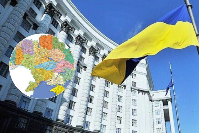 Кабмин утвердил новую карту районов в Украине