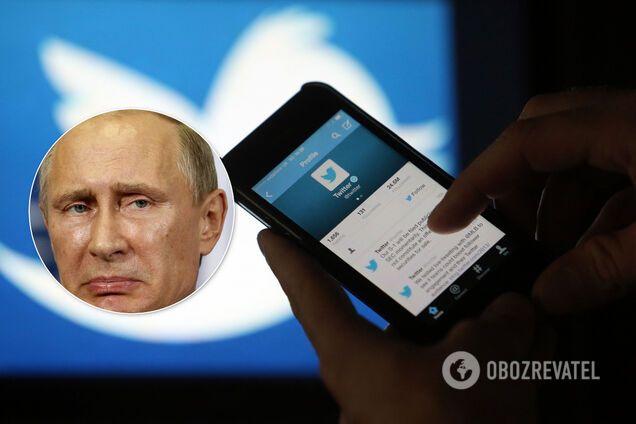 Twitter видалив російські акаунти