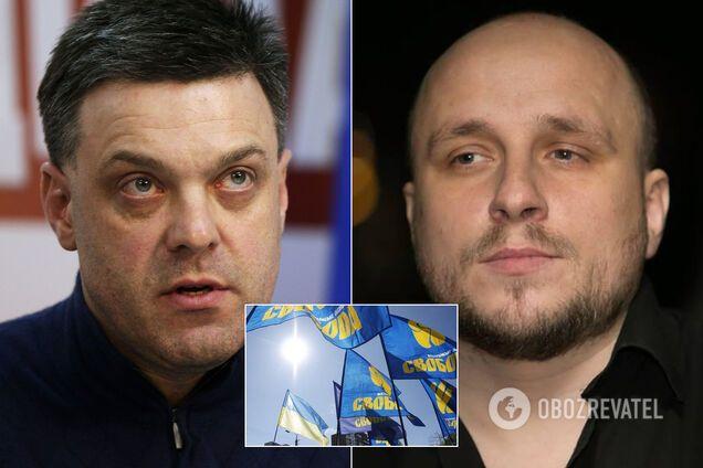 Олег Тягнибок и Ярослав Нищик