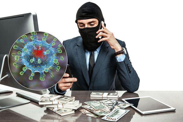 Мошенники в Украине наживаются на коронавирусе