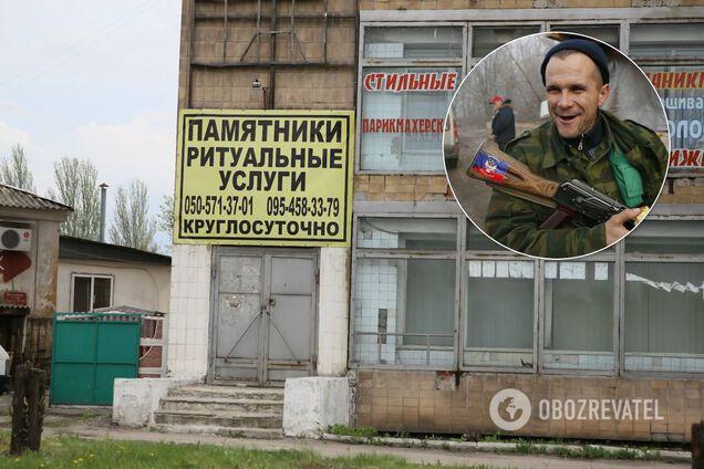 "Життя в ""ДНР"""