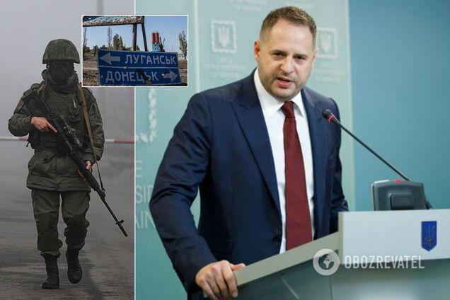 """Єрмак розповів, кого потрібно залучати до переговорів щодо Донбасу з боку """"Л/ДНР"""""""