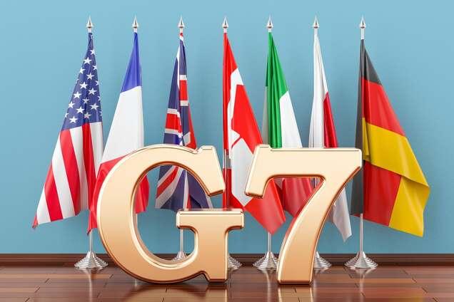 G7. Ілюстрація