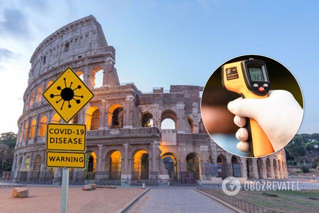 Италия открыла границы для туристов