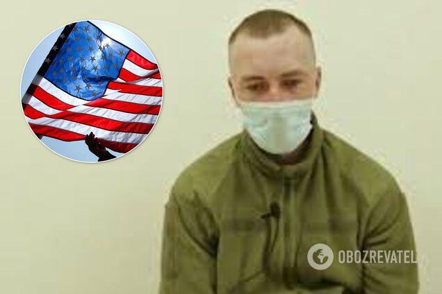 Задержание украинского военного в Крыму