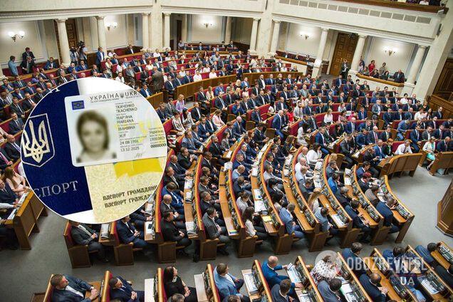 Українцям можуть дозволити змінювати ім'я по батькові: Рада зробила перший крок