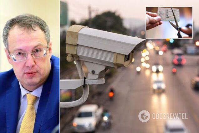Геращенко анонсировал новые наказания для водителей за превышение скорости