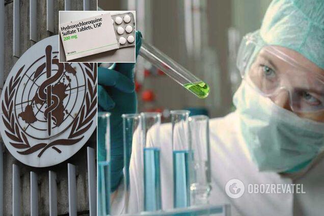 ВОЗ объявила о возобновлении испытаний гидроксихлорохина для лечения COVID-19