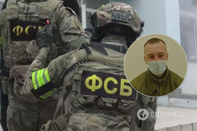 Сотрудники ФСБ РФ расспрашивали у похищенного украинца об охране админграницы с Крымом