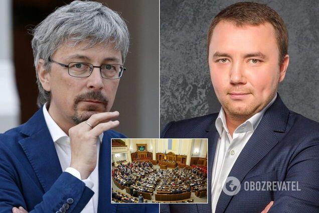 Ткаченко і Маслов