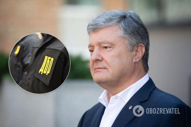 """Порошенка не інформували про """"примусовий привід"""" в ГБР"""