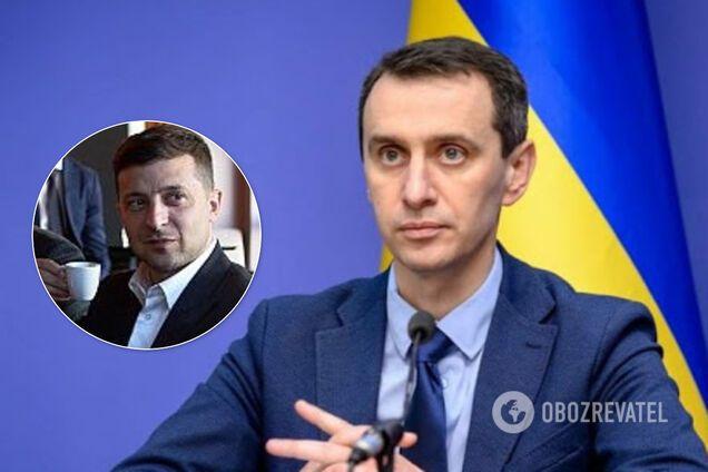 Віктор Ляшко