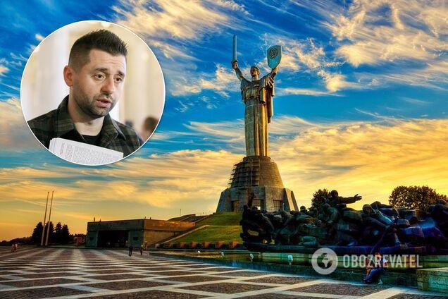"""Арахамия заявил, что кандидатом в мэры Киева от """"Слуги народа"""" может стать женщина. Иллюстрация"""