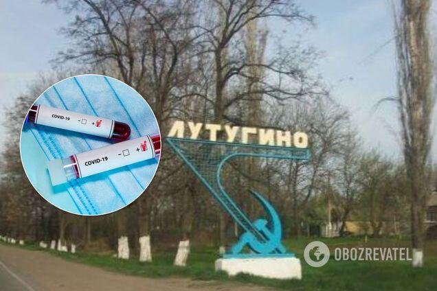 """СМИ сообщило, что в больнице """"ЛНР"""" больных COVID-19 заселили к здоровым, назрел бунт. Иллюстрация"""