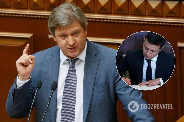 Олександр Данилюк, Володимир Зеленський, колаж