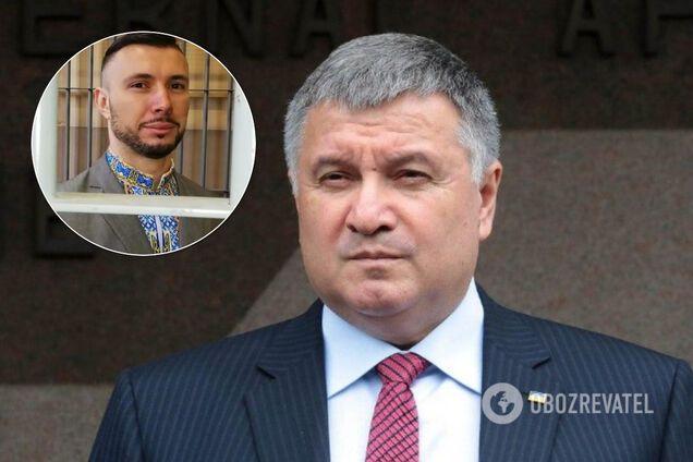 Аваков пообещал довести до конца дело об освобождении Маркива