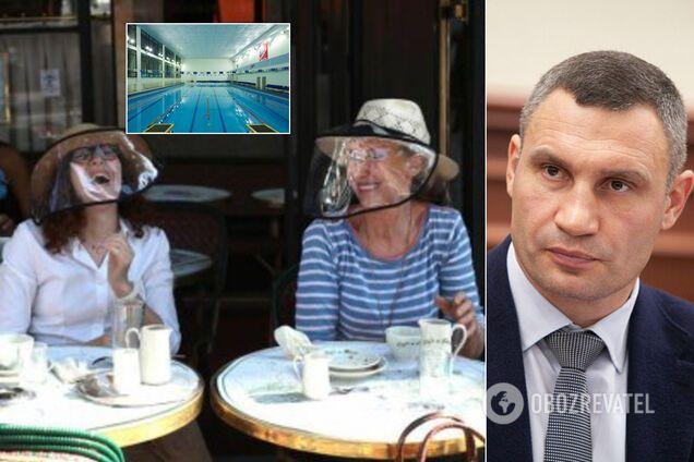 Ресторани, кафе й басейни в столиці 5 червня не відкриють – Кличко