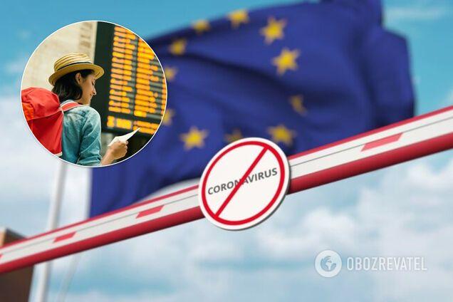 Еврокомиссия предлагает открыть все границы до конца июня