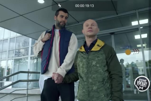 Ургант и Хрусталев в пародийном ролике