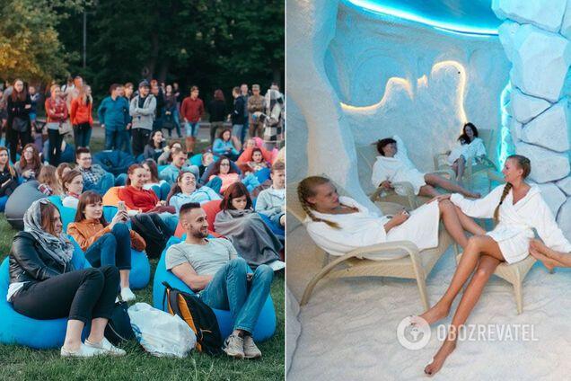 В Украине разрешат культурные мероприятия и работу баз отдыха