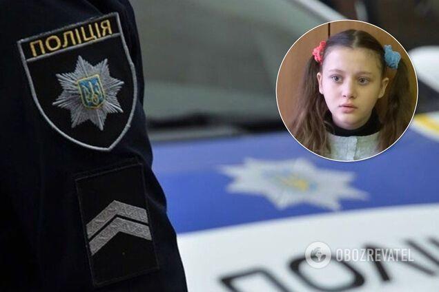 У Києві зниклу дівчинку не можуть знайти 5 місяців. Фото дитини