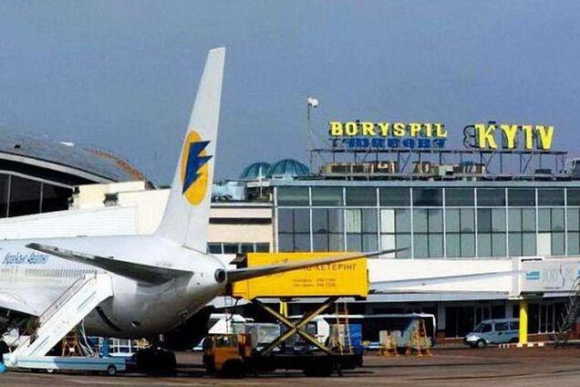 Польоти з України за кордон