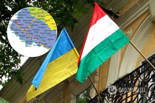 """На Закарпатті планують створити """"угорський"""" район"""