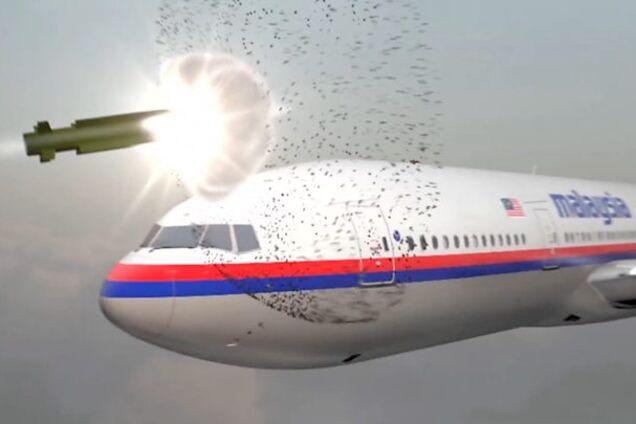Катастрофа MH17: прокуратура Нидерландов озвучила возможные версии