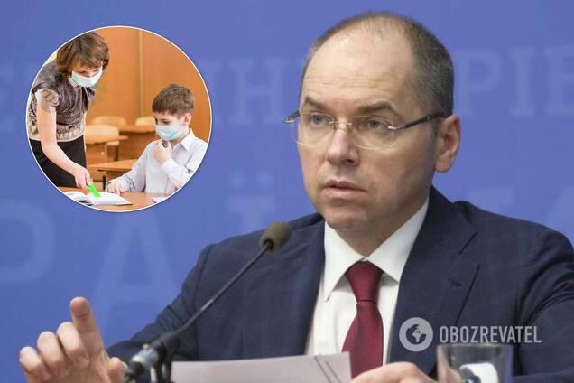 Степанов отметил, что школы в Украине могут перевести на смешанный формат работы из-за пандемии