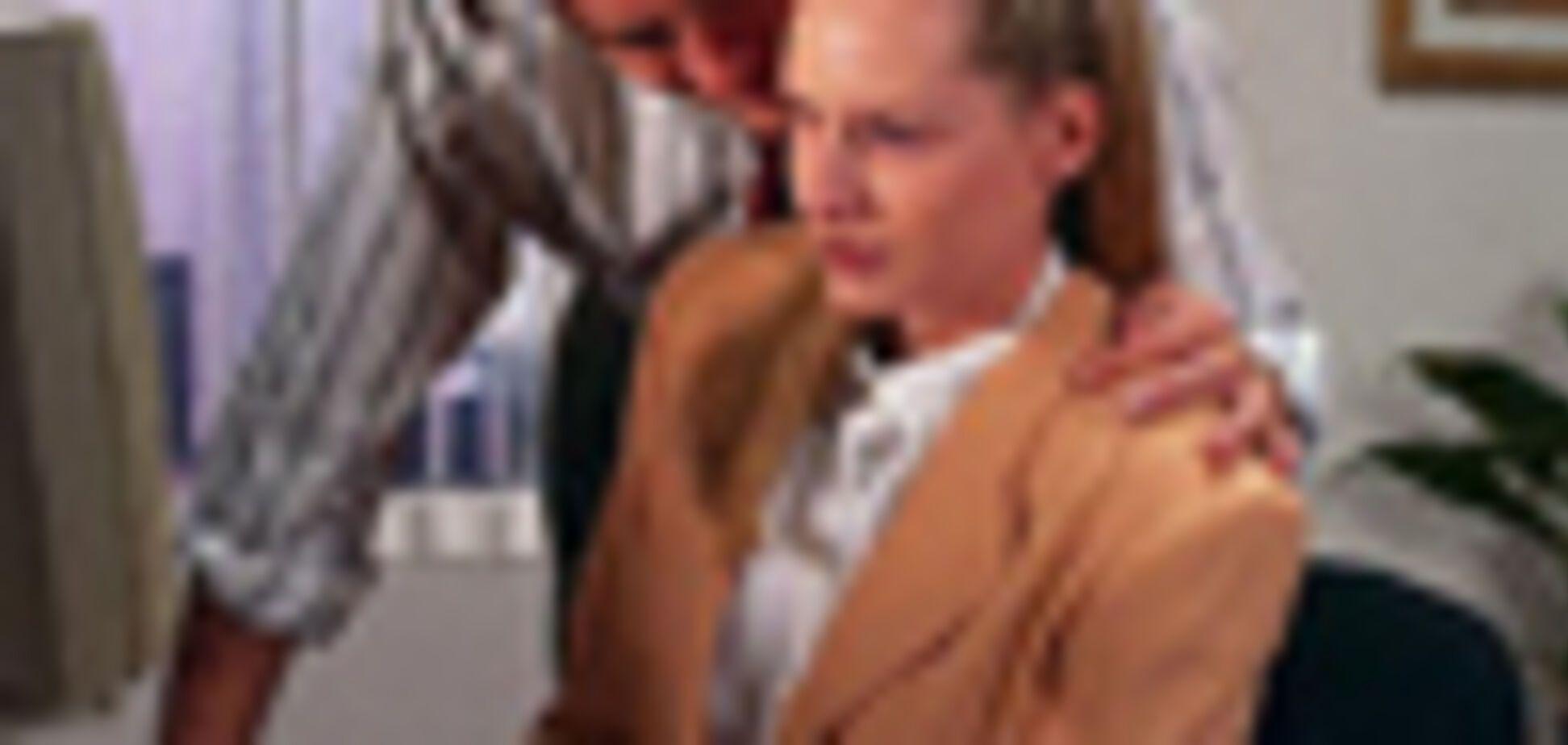 Сексуальные домогательства портят фигуру