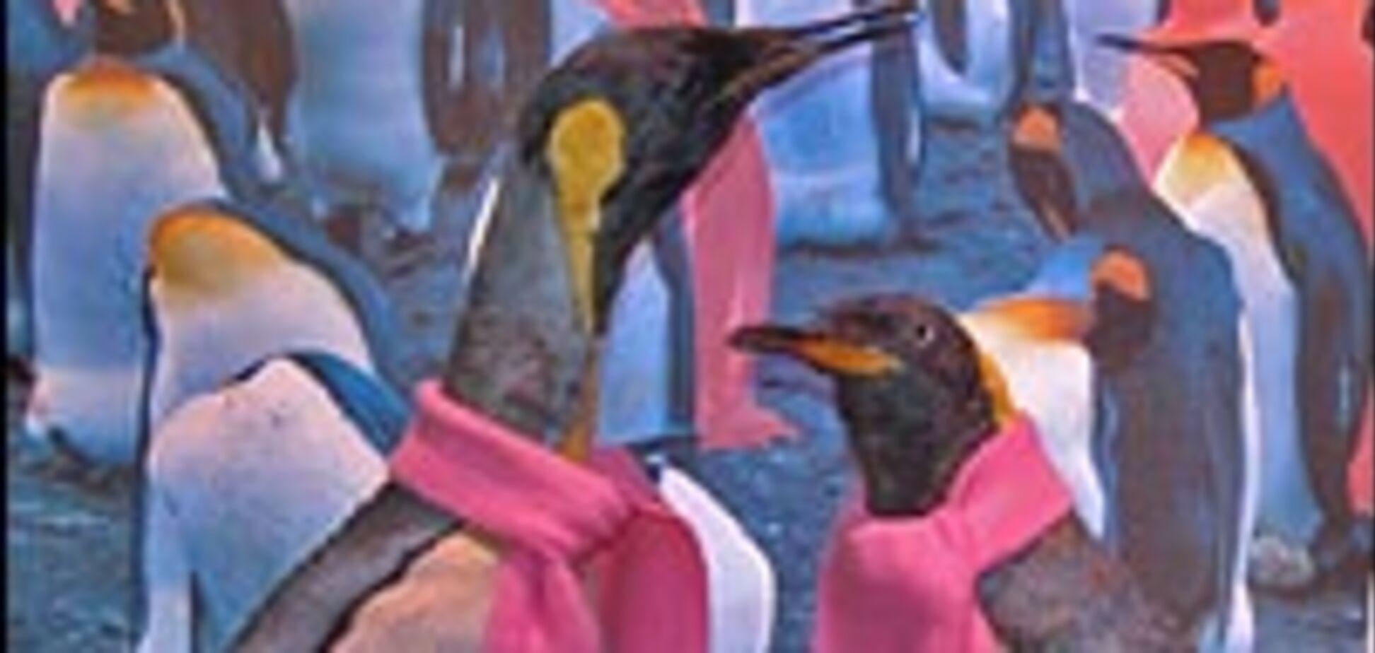 В Осло проходить виставка тварин-геїв