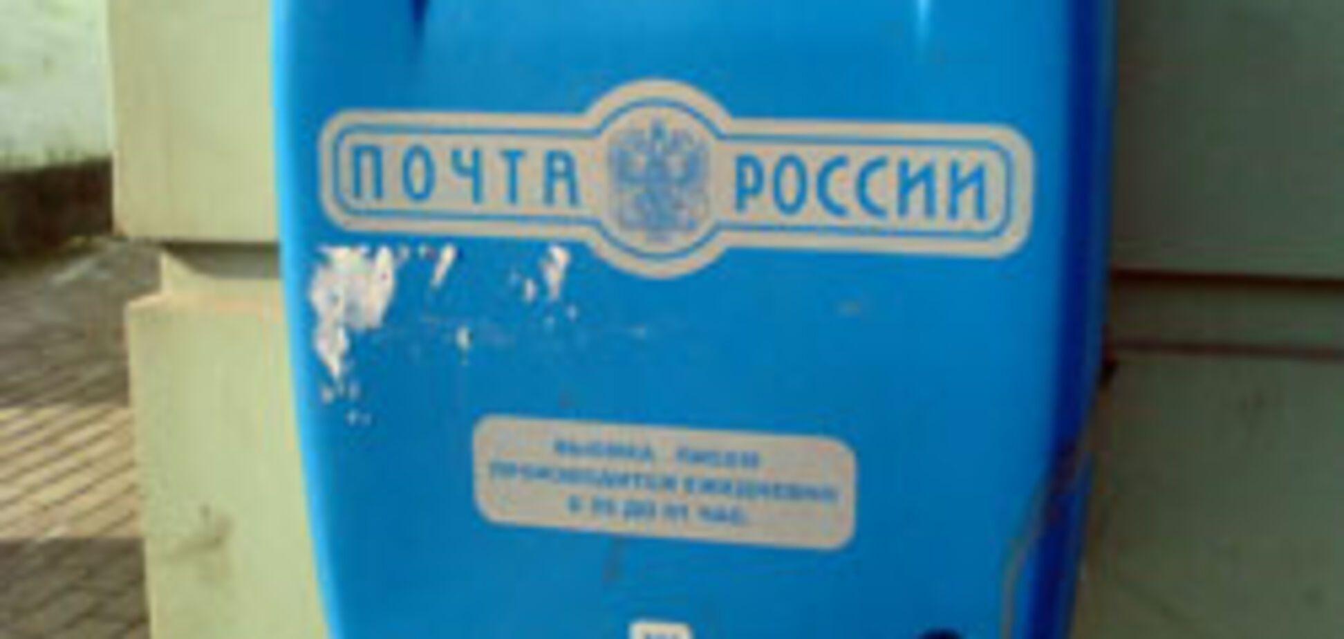 У Петербурзі листоноші отруїлися посилкою