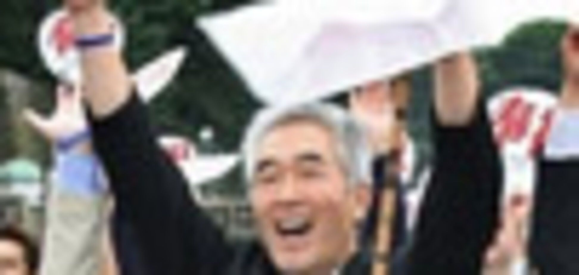 Японская принцесса родила императора