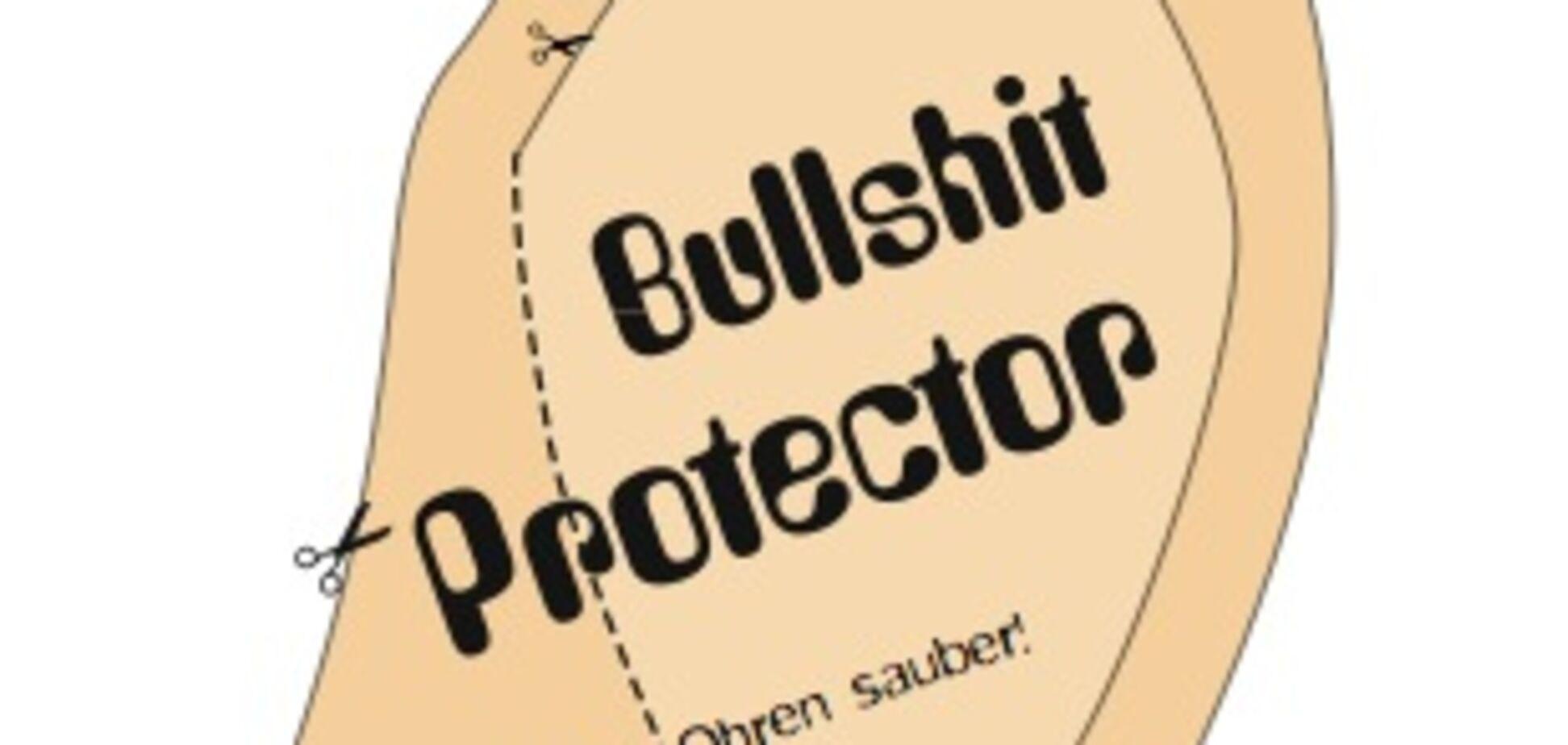 Дуже потрібна штука в офісі. BullShit Protector. ФОТО