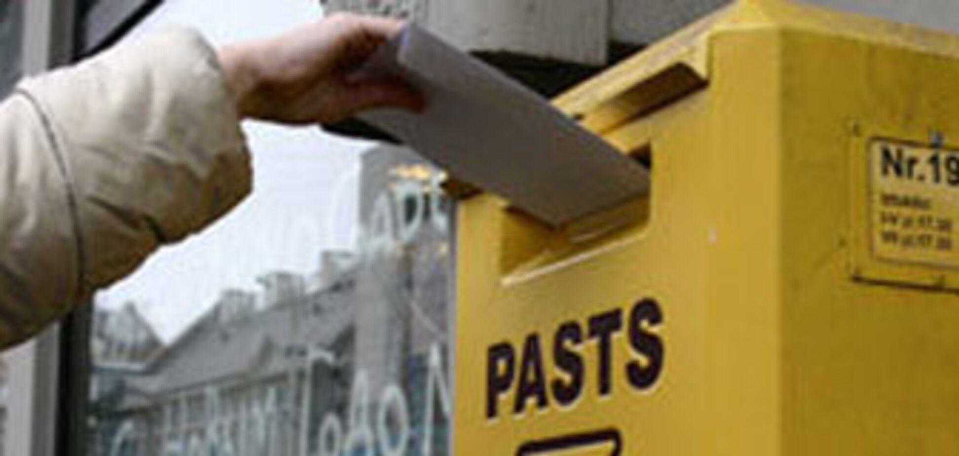 Американец послал родственникам письма с того света