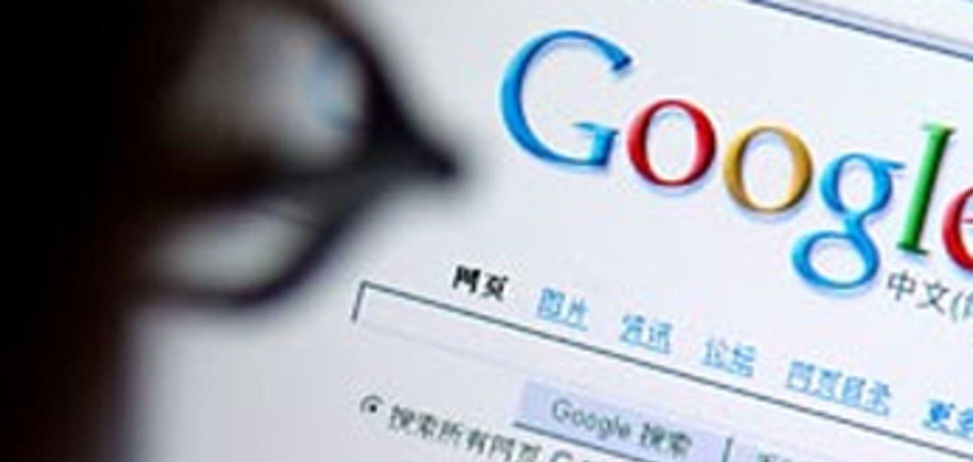 Акції обігнали секс в рейтингу запитів Google
