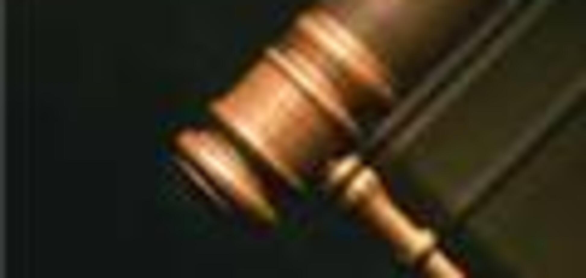 Суд не позволил дать ребенку имя Пятница