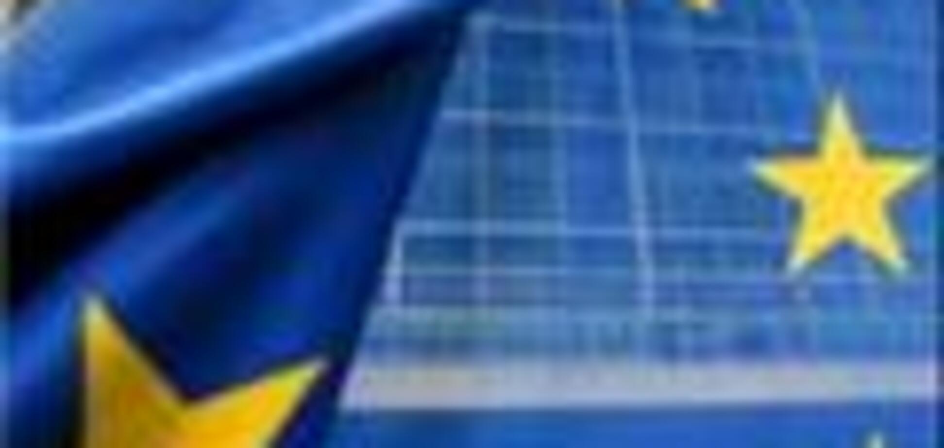 ЕС начал операцию против пиратов