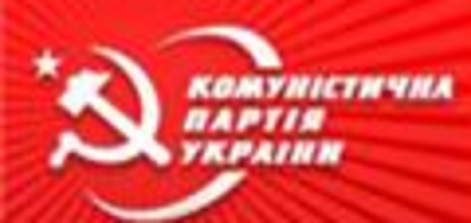 Коммунисты сорвали в Крыму акцию в память о Голодоморе