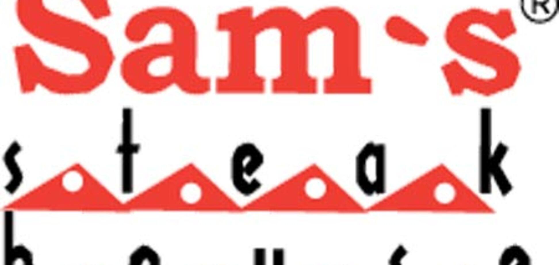 Sam`s steak house