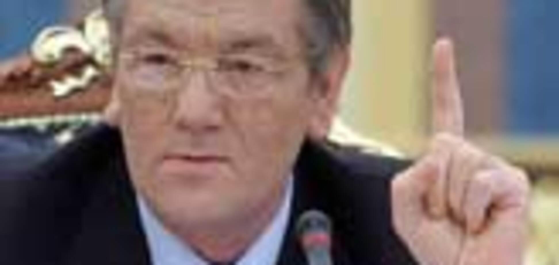 Ющенко втрутився в рішення Нацбанку