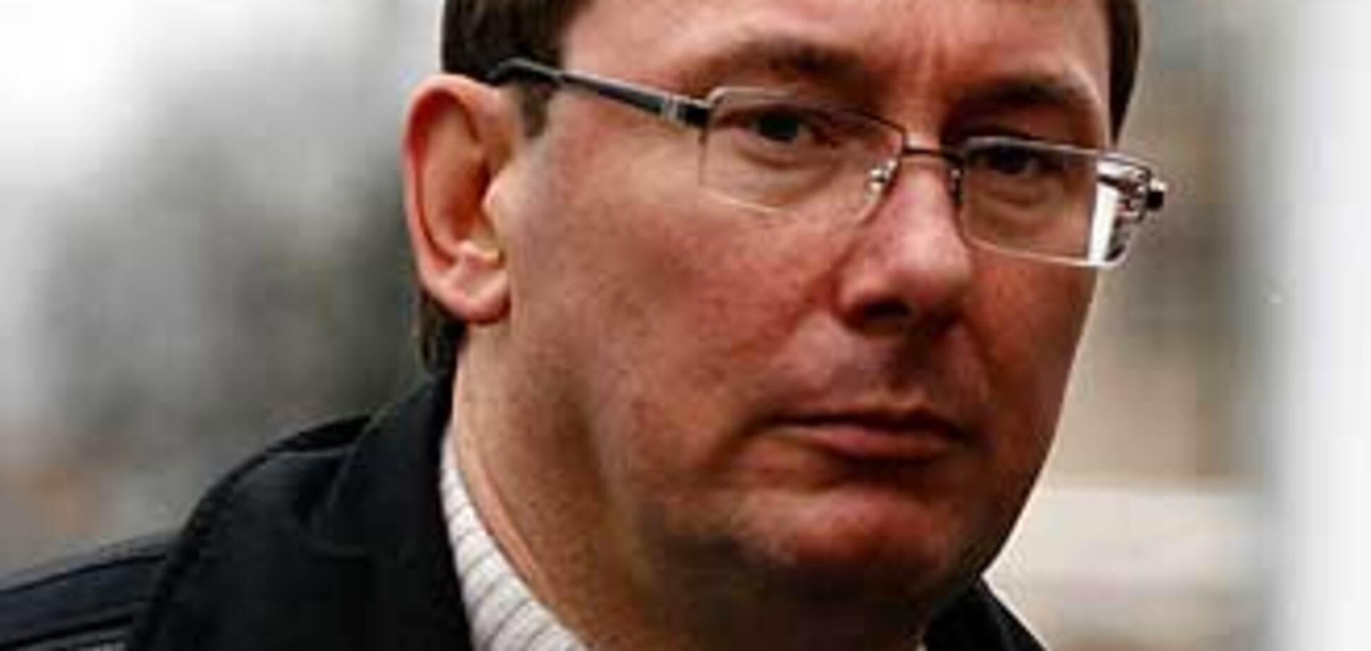 Луценко рассказал, сколько миллионов украла King's Capital