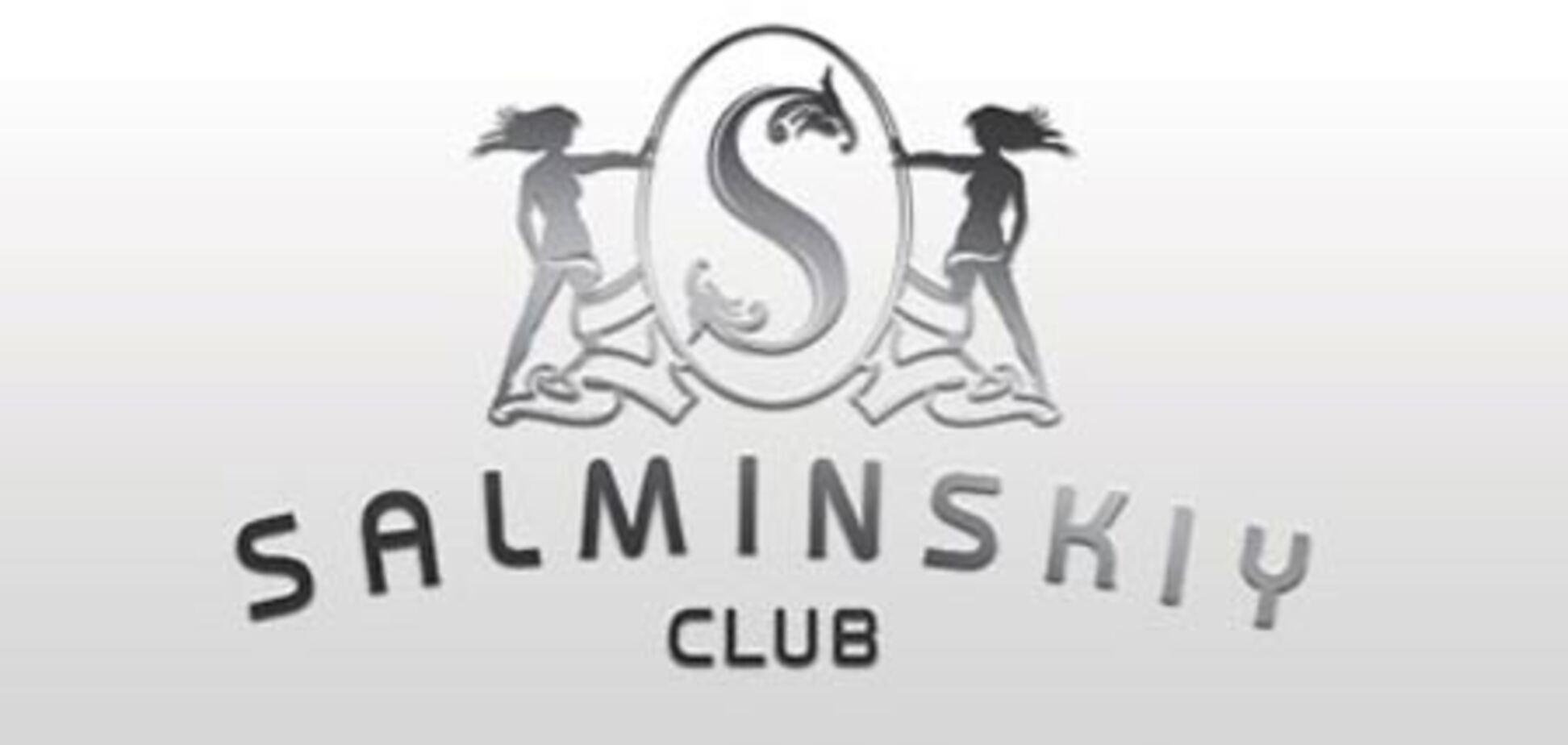 Salminskiy