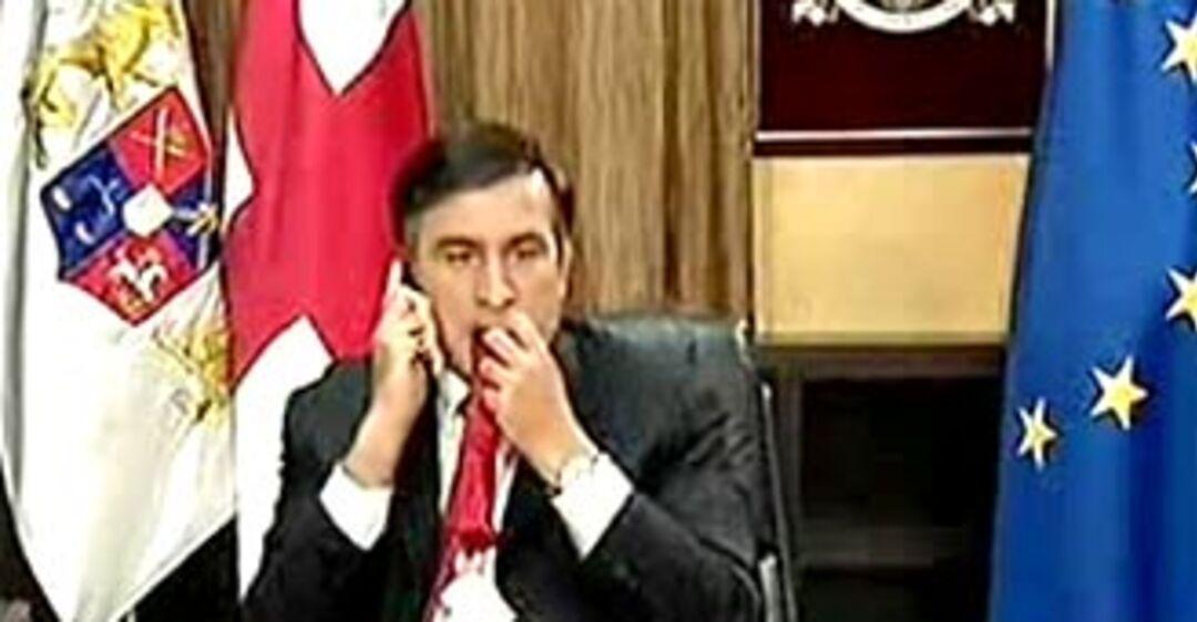 сравнения саакашвили ест галстук гифка сделано для