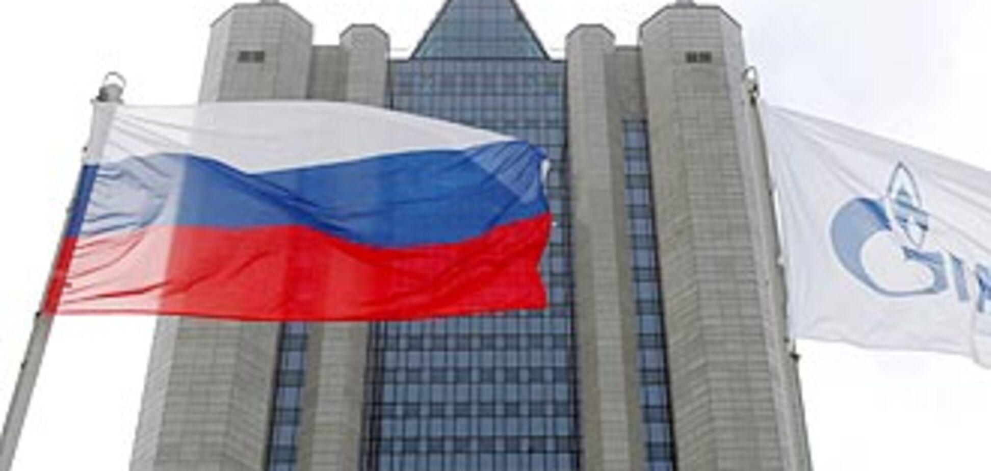 'Газпром' готовий повернутися до цінами 2007 року