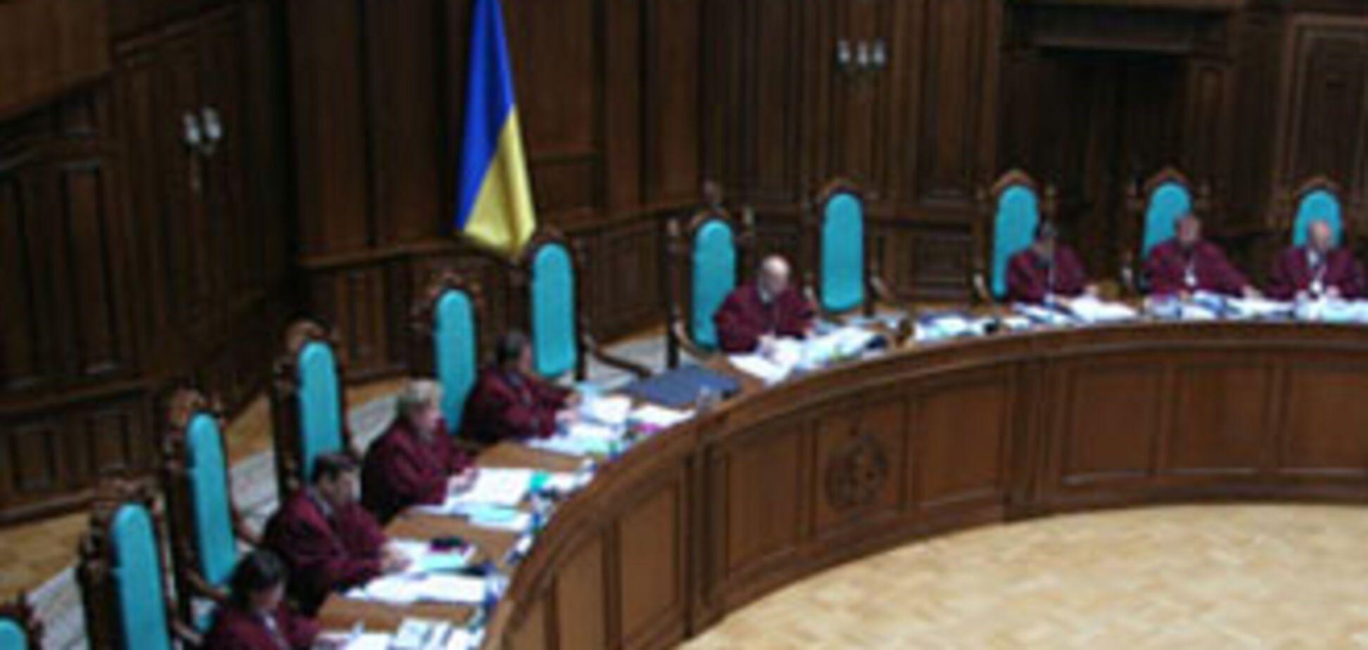 КСУ став на захист Президента від парламенту
